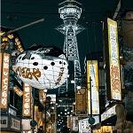 大阪府のおすすめ骨董・アンティークショップの画像